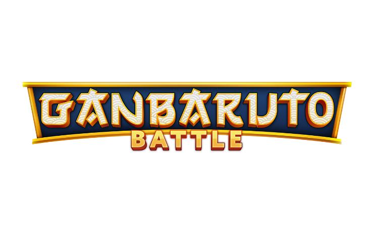 GanBaruto Battle